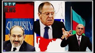 Բաքվի հույսը Մոսկվան է․․․ Հայկական դիվանագիտությունը հաղթու՞մ է․․․