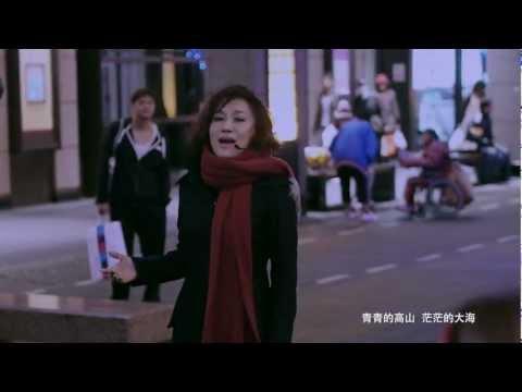 米靈岸~專輯MV「羅校長的涼山情歌」_【女巫芮斯/美麗的末日預言 】官方完整版
