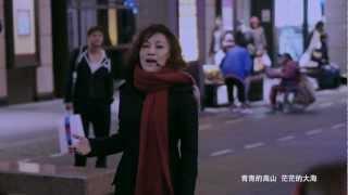 米靈岸~專輯MV「羅校長的涼山情歌」_【女巫芮斯/美麗的末日預言 】官方完整版 thumbnail