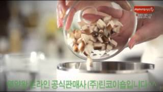 mix140317 영양왕 NS