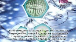 Нанокосметика NEW AGE.(, 2013-12-03T06:38:18.000Z)
