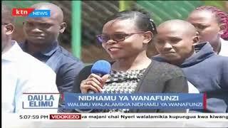 Nidhamu ya wanafunzi shuleni |Dau La Elimu