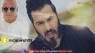 نور الزين - سلطان العماني - انتة زمانك راح 💔