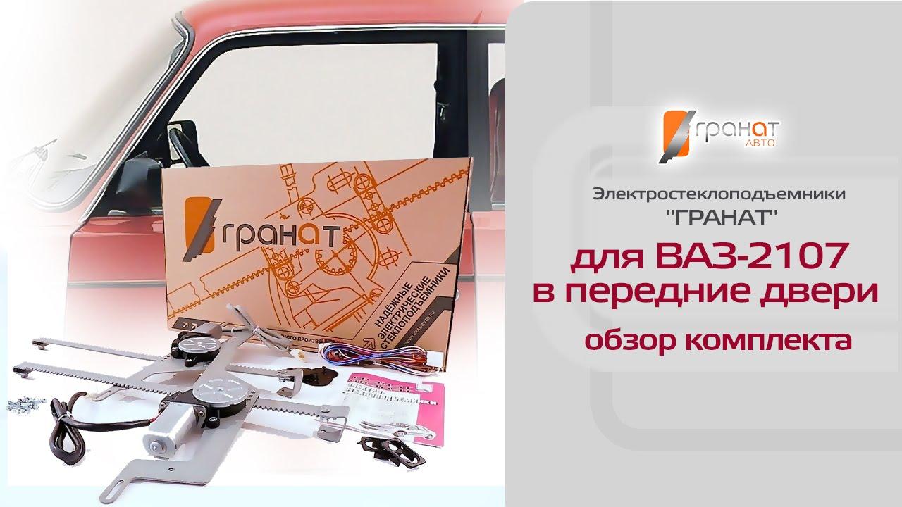 Наименование: дверь передняя правая 1118,granta,kalina2 окраш. Производитель: автоваз. Наименование: панель передняя(фартук) 2107 ваз.