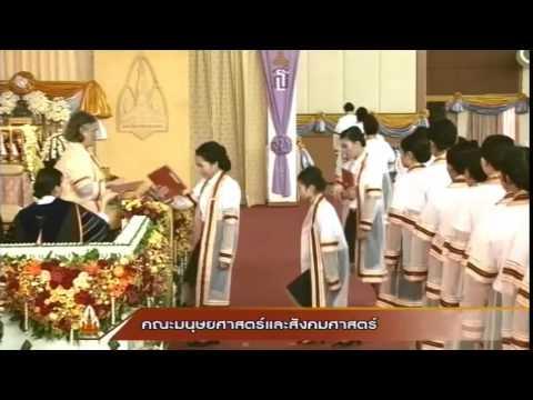 KKU - พิธีพระราชทานปริญญาบัตร วันที่ 1 ธ.ค. 2557