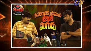jabardasth-19th-march-2015