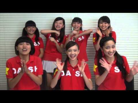 @JAM EXPO 2015 TPD DASH!! コメント動画
