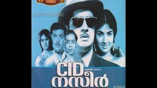 C I D Nazeer | Full Malayalam Movie | Prem Nazir,Jayabharathi