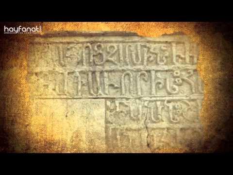 Anna Khachatryan - Kilikia // Armenian Folk // HF Premiere // HD