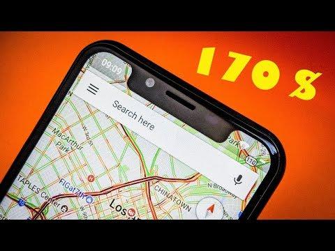 Кому Клон iPhone X за 170 $. Смартфон Oukitel U18. Распаковка и Обзор.