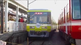 遠州鉄道洗車シーン Part2