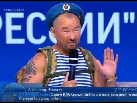 Пьяный Шейнин телеведущий