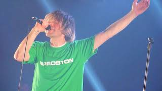 The Charlatans - There Will Be Chances - Brixton Academy - 9/12/17