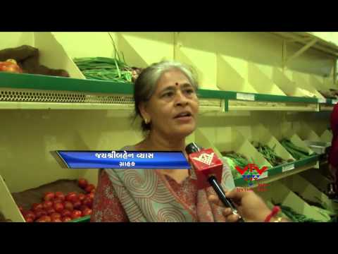 VTV - MBA STUDENT OPEN A VEGETABLE SHOP, THE DIFFERENT WAY - RAJKOT