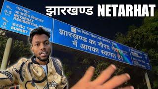 "Jharkhand Ka Jannat ""NETARHAT"" ❤️"
