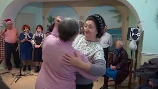 С Новым Годом!!! (часть 4). В Гвардейском отделении граждан пожилого возраста ...