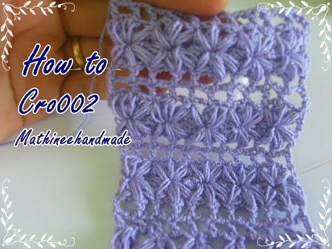 How to Cro002 Crochet pattern / ถักผังลายโครเชต์ ลายตารางสลับดอกไม้หกกลีบ _ Mathineehandmade
