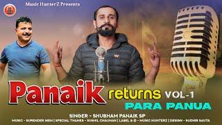 Himachali Nonstop Songs | Panaik Nonstop By Shubham Panaik SP | Music HunterZ
