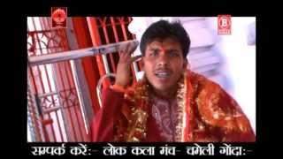 Hey Devgarh Dham By Deepak Pandit Bhojpuir Devigeet