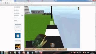 Как построить в Копателе онлайн Маску крик