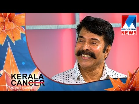 Mammootty talk about Cancer and treatments-Kerala Can | Manorama News