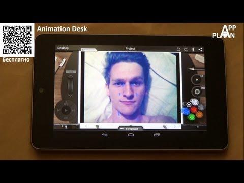 [Android] App Plan #40 Творческий