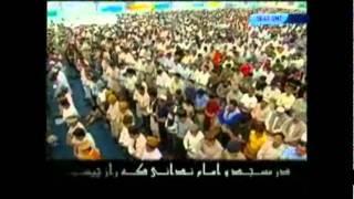 Ayena Daar Noor-e-Risalaat  Khilafat  Ast  آئینہ دار نور رسالت خلافت است