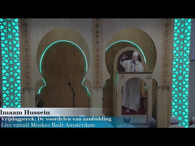 Imaam Hussein De voordelen van aanbidding