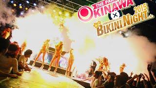 "THE PARTY OKINAWA"" X ""BIKININIGHT""】 〜 沖縄唯一のビキニナイト!! ..."