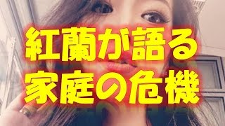 チャンネル登録はこちら⇒https://www.youtube.com/channel/UCV9GAU69rRk...