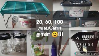 இவ்வளவு கம்மியான விலையில் கிச்சன் பொருட்களா??? | Shopping haul tamil | Kitchen organizers