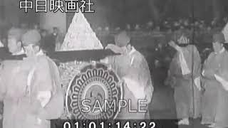 大正15年12月25日 大正天皇崩御、(48歳) 昭和と改元。 昭和2年2月7日 御...