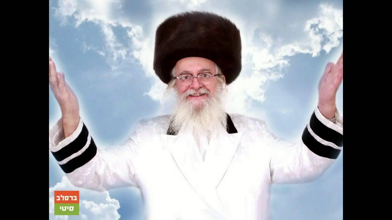 מוהרא''ש הקדוש אמר לא תנצחו אותי!! (תמיר אלקיים) - YouTube