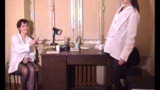 Medical exame for men