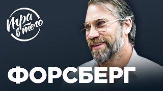 ДРАКА С ЛАРИОНОВЫМ И ЗОЛОТОЙ БУЛЛИТ НА ОЛИМПИАДЕ | Петер Форсберг