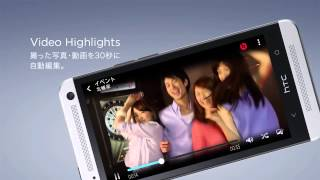 HTC J one Introduction