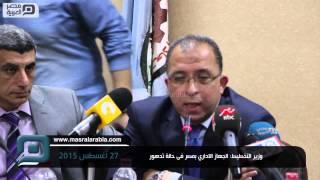 مصر العربية | وزير التخطيط: الجهاز الاداري بمصر فى حالة تدهور