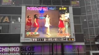 2015/12/13 立川アレアレアにて行われたsherbet初のインストアライブの...