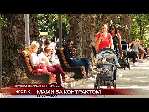 Сурогатне материнство та заморозка яйцеклітин: скільки коштує лікування безпліддя сьогодні