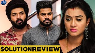 Sembaruthi Serial Review 9.09.2019 By #Sarvan | Sembaruthi | #Cinemakkaran
