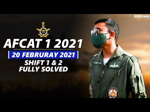 AFCAT 1 2021 Answer Keys 20 February 2021 - Shift 1 & 2 [Fully Solved]