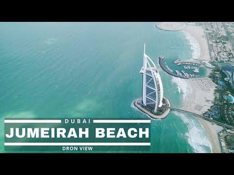 Jumeirah Beach Hotel Wild Wadi Waterpark Dubai 2021