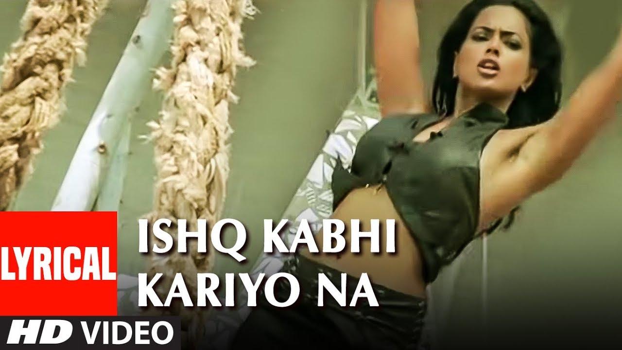 Download Lyrical: Ishq Kabhi Kariyo Na   Musafir   Sunidhi Chauhan   Sanjay Dutt, Anil Kapoor, Samira Reddy