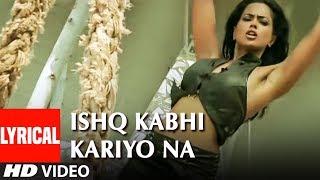 Lyrical: Ishq Kabhi Kariyo Na | Musafir | Sunidhi Chauhan | Sanjay Dutt, Anil Kapoor, Samira Reddy