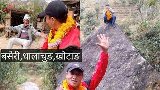 Tihar Festival In Pahadi Village ll  तिहारमा घुम घाम बसेरी देखि धालाचुङ गाउँ सम्म  ll Khotang