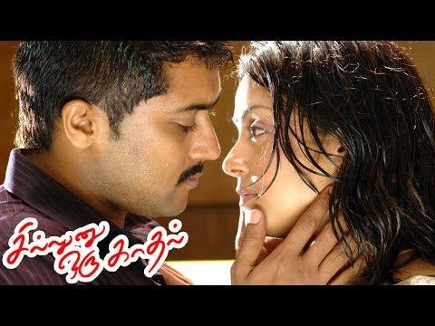 Suriya & Jyothika Love scenes | Sillunu Oru Kadhal Love scenes | Kollywood Love scenes | Love Scenes