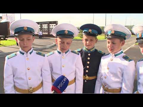 В Кемерове открылось Президентское кадетское училище