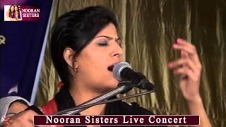 NOORAN SISTERS LIVE:- KAYAMAT APKE DAR PE | LIVE PERFORMANCE 2015 | OFFICIAL FULL VIDEO HD