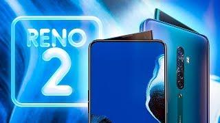 BELLO Y BESTIA | Oppo Reno 2 review