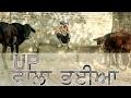 Hazaarey wala munda 2 ( Up wala bhaiya) | Happy Manila | Latest Punjabi New Funny Videos 2017
